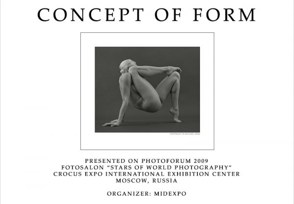 Exhibit - Concept of Form | PhotoForum 2009 | Moscow, Russia
