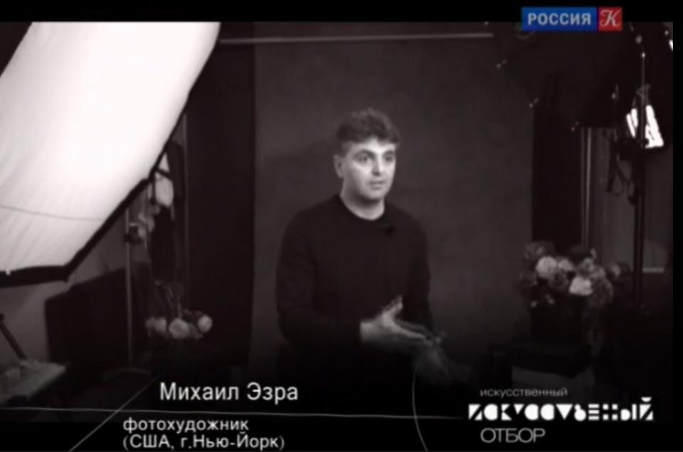 Russia-K | Искусственный отбор